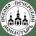 Иконописные мастерские Псково-Печерского монастыря