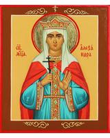 Александра Римская святая мученица