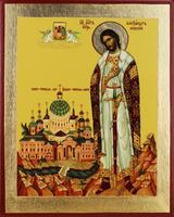 Александр Невский (с видом на Лавру)