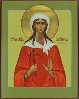 Василиса святая мученица