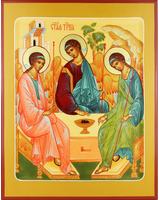 Троица Пресвятая
