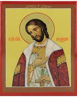 Александр Невский (список Чичагова)