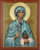 Анастасия Узорешительница святая великомученица [Рукописная]