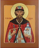 Всеволод святой благоверный князь (в Крещении Гавриил)