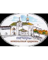 Магнит Никольская церковь