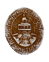 «Псково-Печерский монастырь» имбирный пряник без начинки, (овал), 200г.