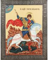 Георгий Победоносец святой великомученик. Чудо о змии [ИБПБ]
