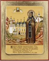 Корнилий преподобномученик Псково-Печерский (с видом) [ИКПФ-1316]