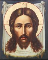Спас Нерукотворный образ Господа Иисуса Христа [ИПП-1721]