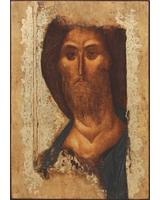Спас (Список Звенигородский старинный) [ИПП-1217]