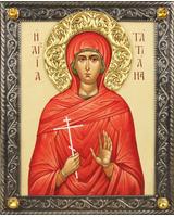 Татиана святая мученица [ИСПБ(4 камня)]
