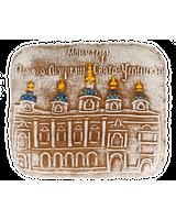 «Успенский собор» имбирный пряничный пирог с начинкой (повидло), 1400г.