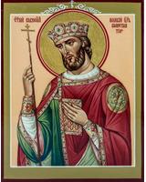 Константин святой равноапостольный царь [ИПП-1114]