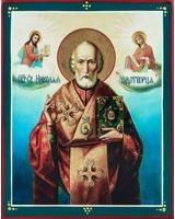 Николай Святитель (Александро-Невская лавра) [ИМ]