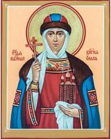 Ольга святая равноапостольная княгиня [ИМ]