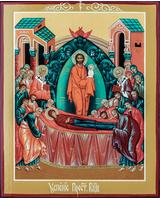 Успение Пресвятой Богородицы (классический) [ИСП]