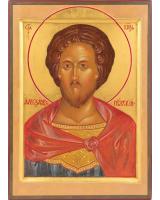 Александр Невский Святой великий князь [Рукописная]