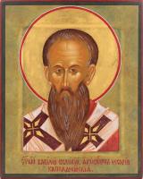 Василий Великий святитель [Рукописная]