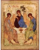 Троица Пресвятая (Рублев) [ИКП-2330]