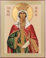 Александра Римская святая мученица [Рукописная]