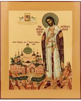 Александр Невский (с видом на Лавру) [ИПП-1721]