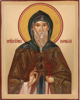 Корнилий преподобномученик Псково-Печерский (Плавь) [ИПП-911]