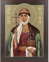 Ольга святая равноапостольная княгиня [Рукописная]