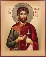Платон Анкирский святой мученик [ИКП-1721]