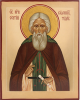 Сергий Радонежский святой преподобный [ИПП-1114]