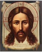 Спас Нерукотворный (Псково-Печерский) образ Господа Иисуса Христа [ИПП-1316]