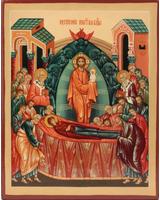 Успение Пресвятой Богородицы (классический) [ИПП-911]