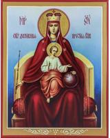 Державная икона Божией Матери (живопись) [ИМ]