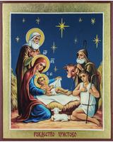 Рождество Христово (живопись) [ИСПП]