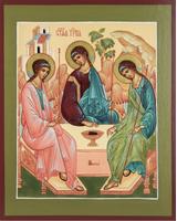 Троица Пресвятая (2016г) [ИСП]