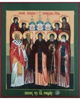 Собор Псково-Печерских святых [ИСУ]