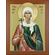 Наталья святая мученица [Рукописная]