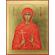 Татиана святая мученица