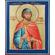 Юрий (Георгий) святой благоверный князь