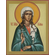 Иулия святая мученица [ИПП-911]