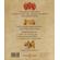 Литургия. Самая главная служба. Текст с объяснениями для детей и взрослых