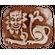 «Лёвушка» имбирный пряник без начинки, 100г.