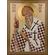 Спиридон Тримифунтский святитель [Рукописная]