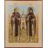Иона и Васса святые преподобные Псково-Печерские [Рукописная]