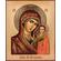 Казанская икона Божией Матери (классическая) [ИКП-1721]