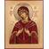 Умягчение злых сердец образ Пресвятой Богородицы [ИКП-1721]
