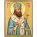 Иларион Троицкий священномученик [Писаная 22x28]