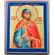 Юрий (Георгий) святой благоверный князь [ИСПП]