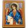 Ангел Хранитель (классический) [ИСПП]