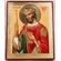 Константин святой равноапостольный царь [ИСПП]