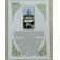 Архимандрит Тихон (Секретарёв). Врата небесные. История Свято-Успенского Псково-Печерского монастыря.